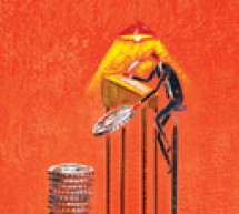 Hedge Fund Valuations Under Scrutiny—Risk.net
